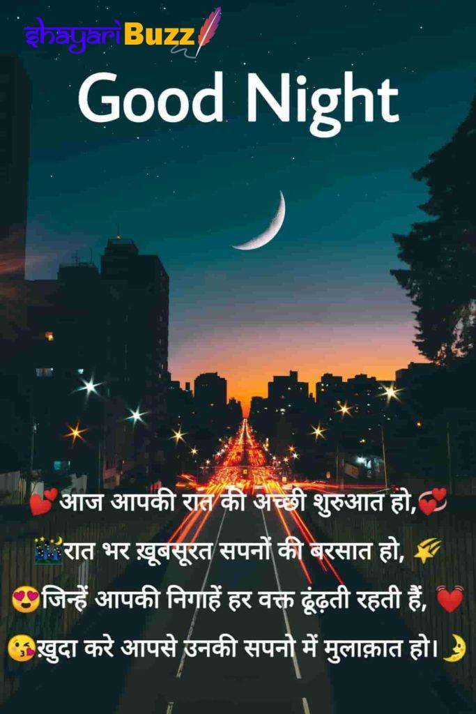 good night shayari hindi good night shayari in hindi hindi good night shayari good night shayari for love