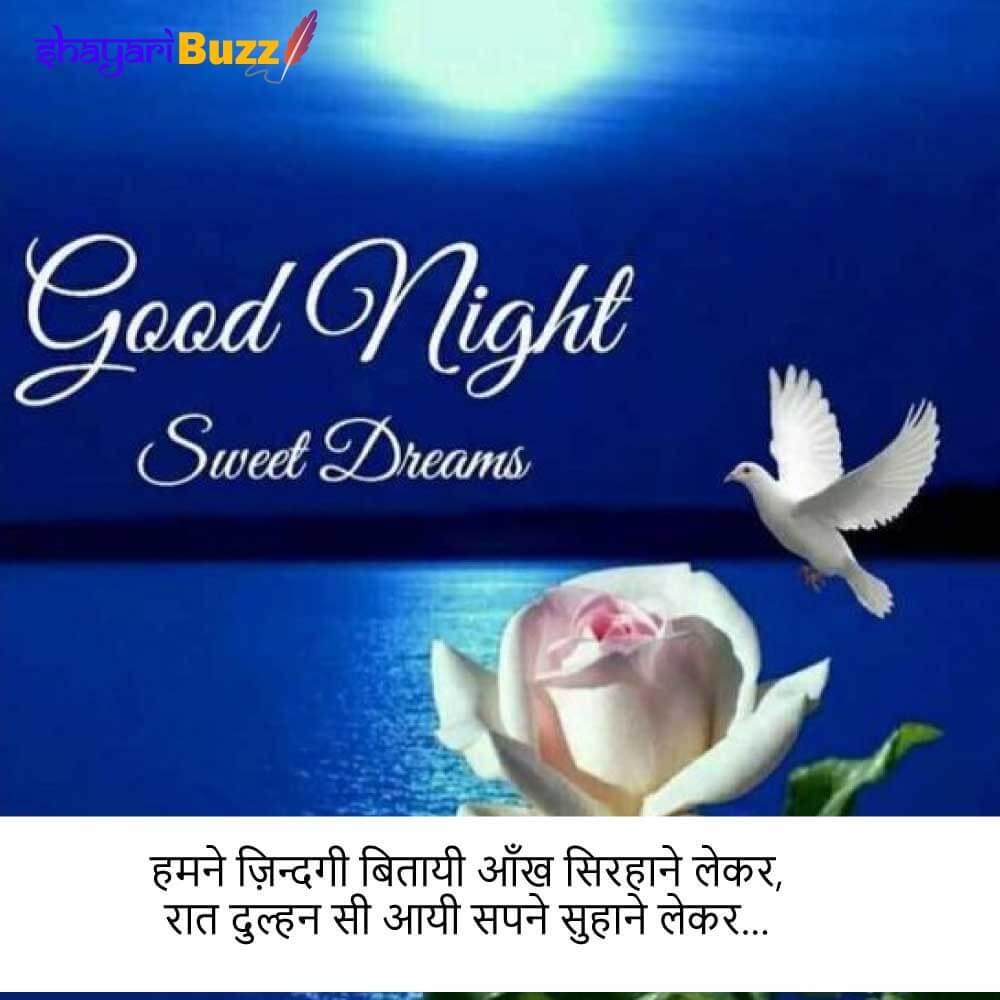 hindi good night shayari for friends good night shayari for gf good night shayari download