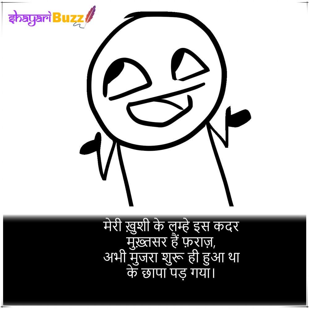 funny shayari whatsapp funny shayari in hindi images