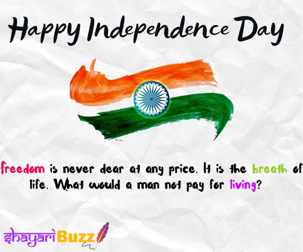 happy independence day wishes status