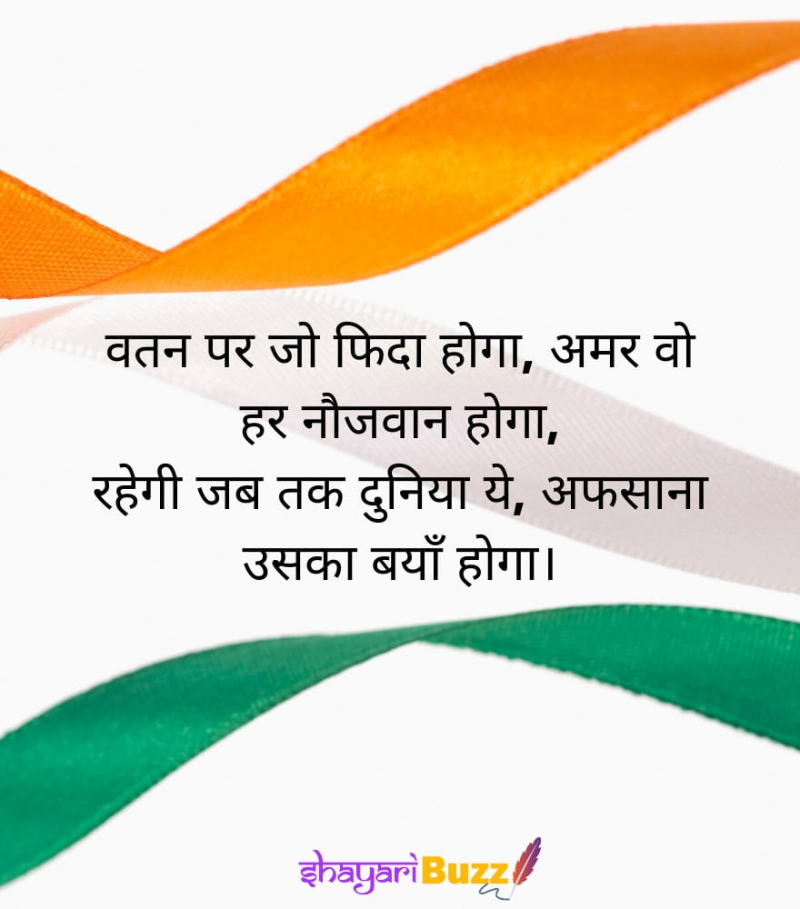 why do we celebrate independence day in india