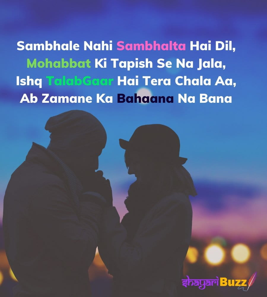 what is love shayari images