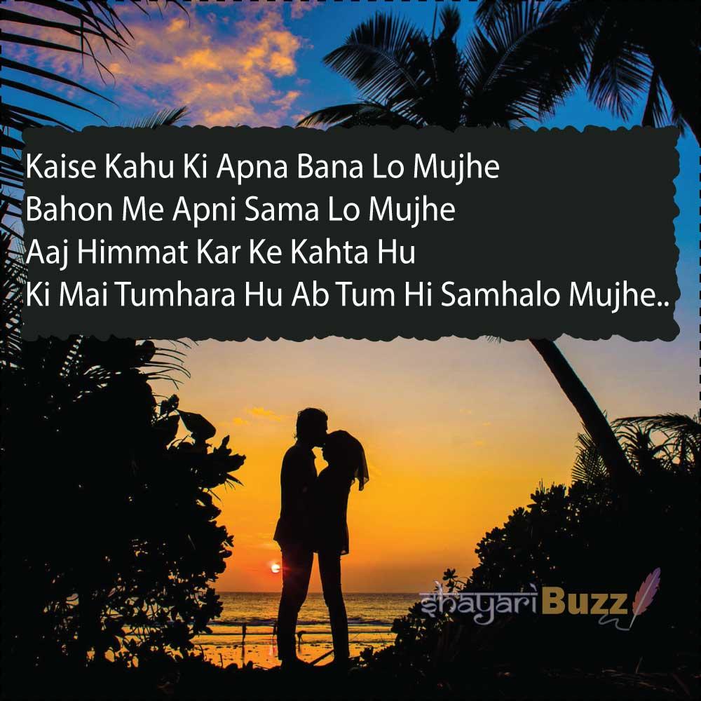 romantic love shayari in hindi for girlfriend