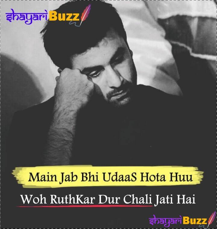 attitude shayari in hindi 2016