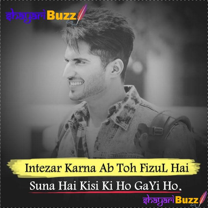 attitude shayari in hindi for fb status