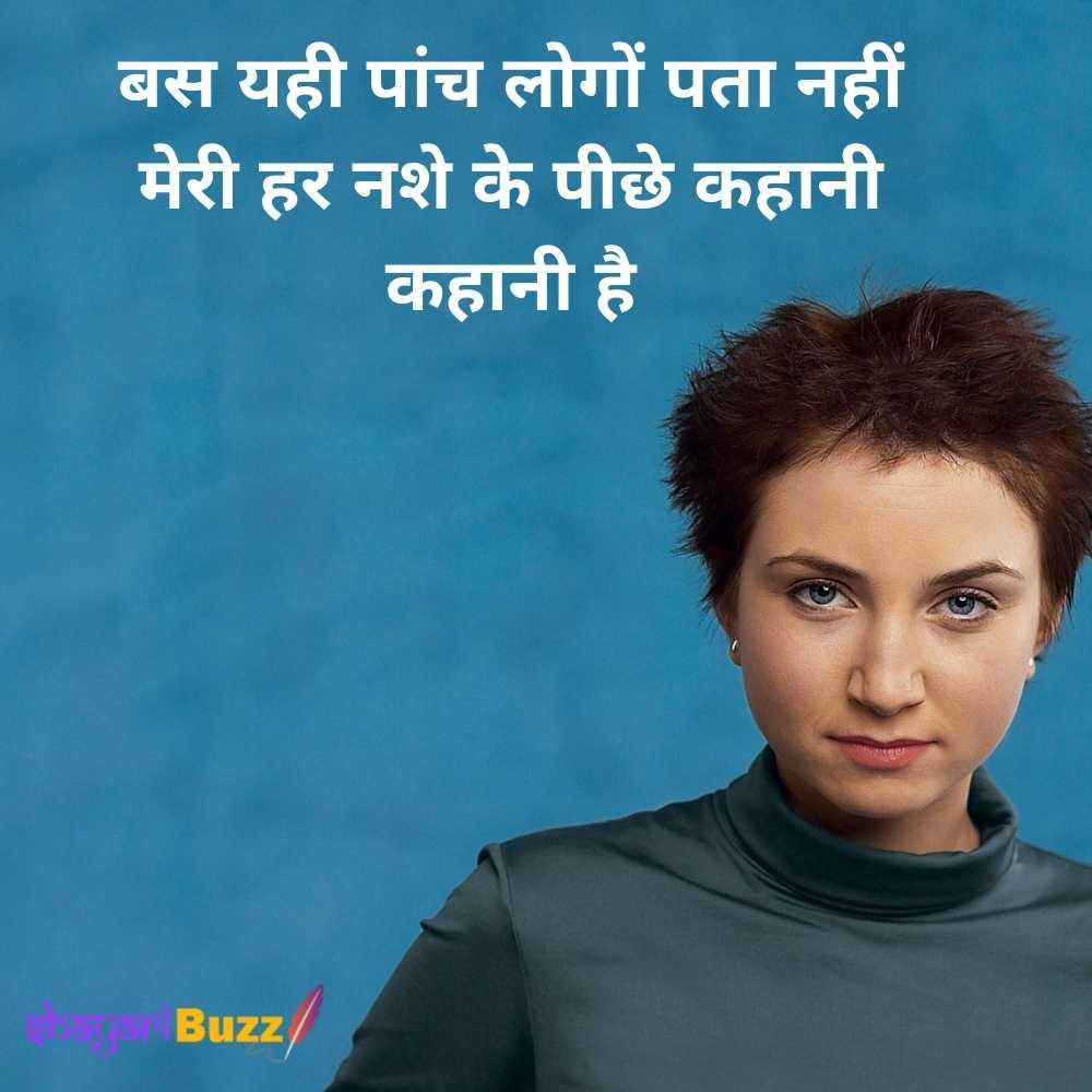 nawabi attitude shayari in hindi