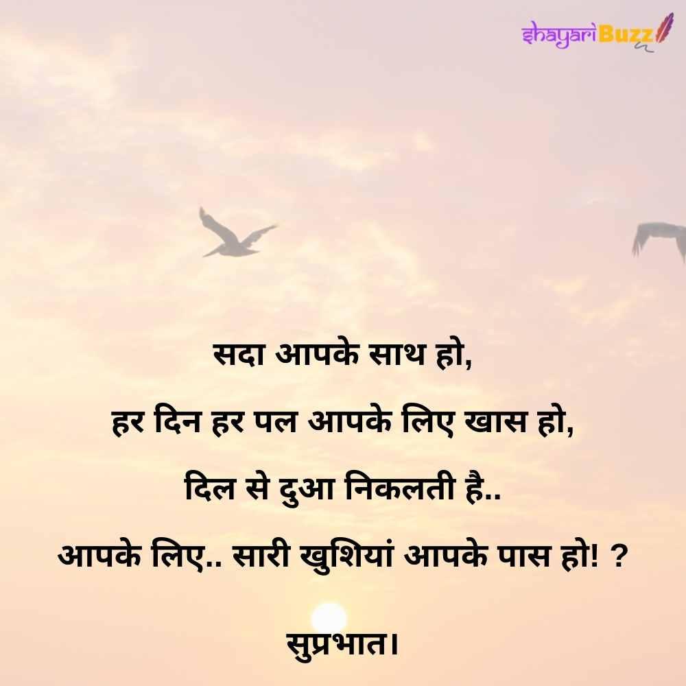 shayari of good morning in hindi