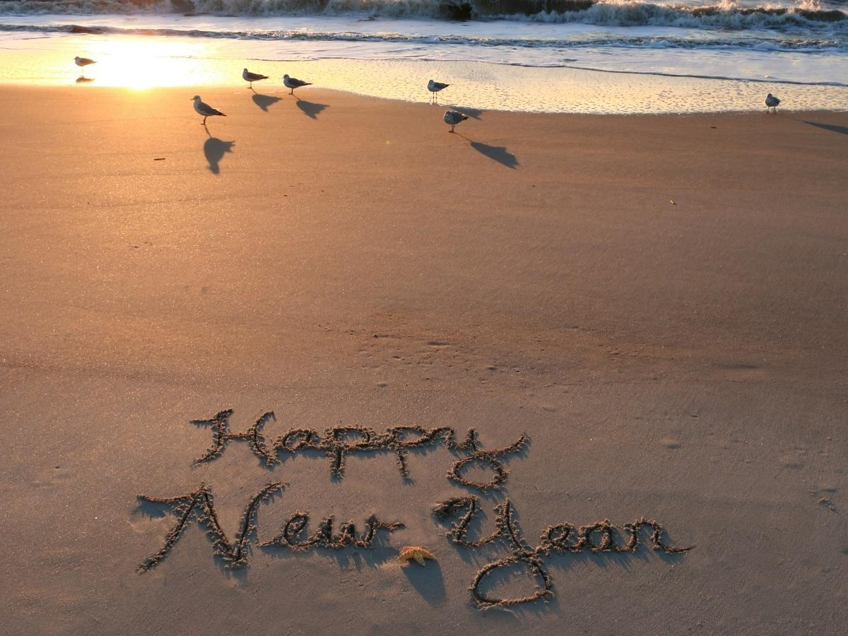 Inspiring Happy New Year Quotes