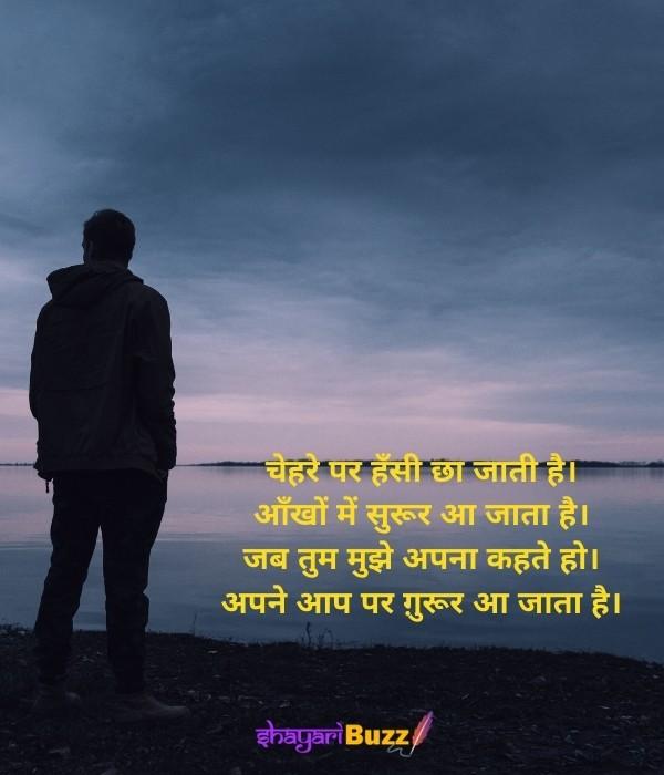 sad shayari WhatsApp status