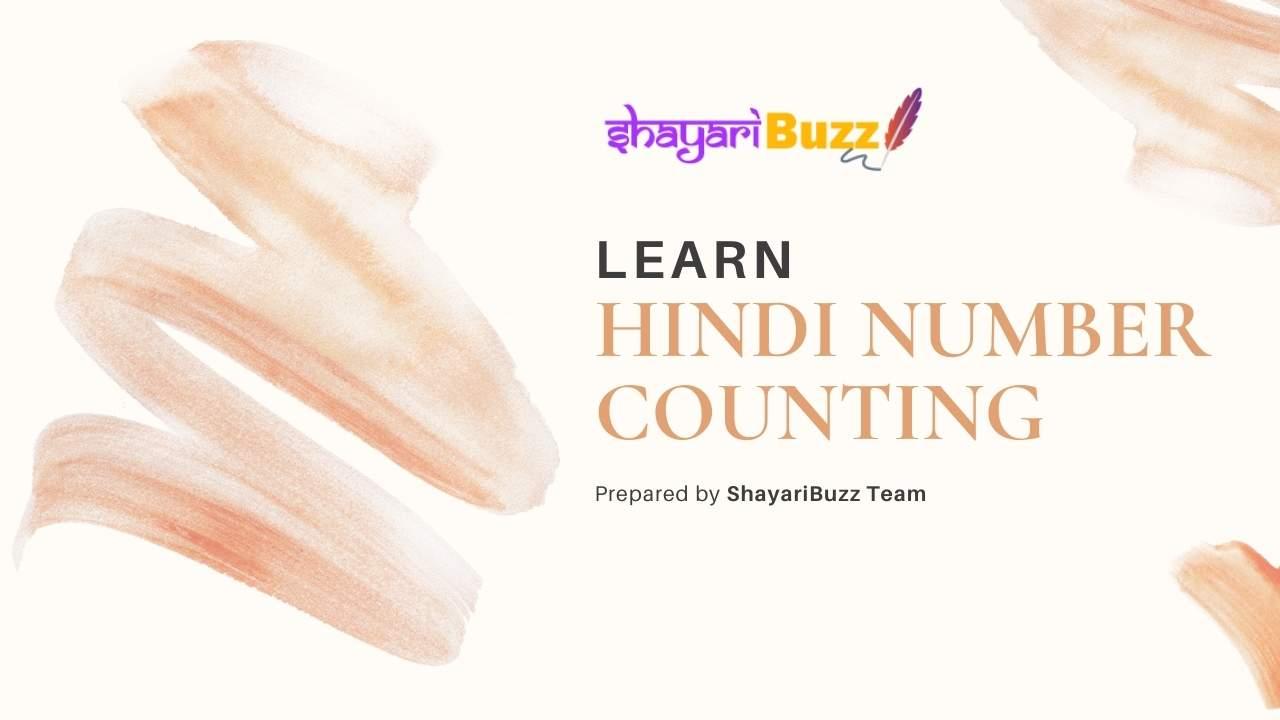 Hindi Number Counting